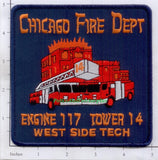 Illinois - Chicago Engine 117 Tower 14 Fire Dept Patch