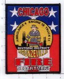 Illinois - Chicago Engine  19 Truck 11 Ambulance 4 Fire Dept Patch v1
