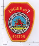 Massachusetts - Boston Engine   7 Fire Dept Patch v2