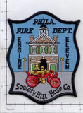 Pennsylvania - Philadelphia Engine 11 Fire Dept Patch
