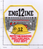 Pennsylvania - Philadelphia Engine 12 Fire Dept Patch