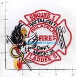 Pennsylvania - Philadelphia Engine  1 Truck 5  Battalion 1 Medic 35 Fire Dept Patch v3