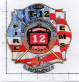 Tennessee - Memphis Truck 12 Battalion 7 Fire Dept Patch