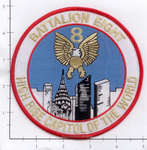 New York City Battalion  8 Fire Dept Patch v2