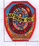 New York City Battalion 20 Fire Patch v1