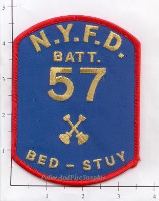 New York City Battalion 57 Fire Dept Patch v4