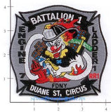 New York City Engine   7 Ladder 1 Battalion 1 Fire Patch v3