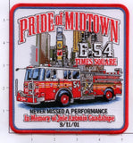 New York City Engine  54 Fire Patch v2