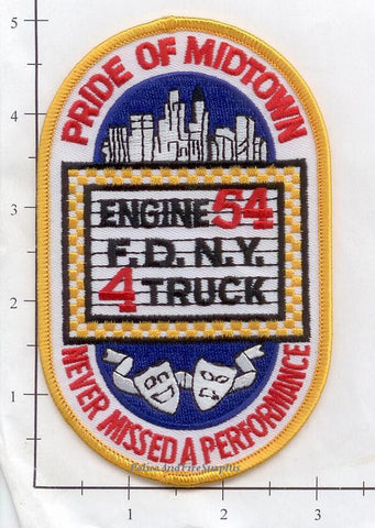 New York City Engine  54 Ladder 4 Fire Patch v13