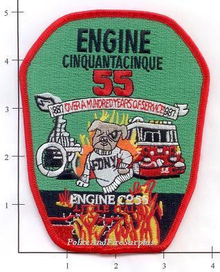 New York City Engine  55 Fire Patch v6 Green