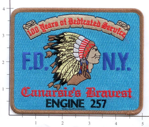 New York City Engine 257 Fire Dept Patch v12