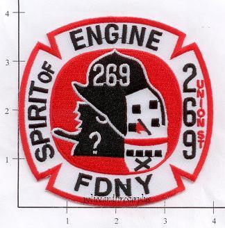 New York City Engine 269 Fire Patch v2