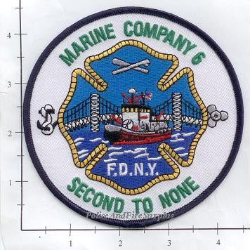 New York City Marine 6 Fire Dept Patch v13 Second To None