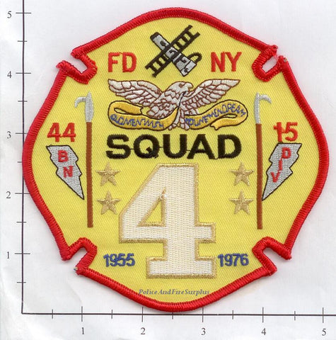 New York City Squad   4 Fire Patch v4