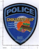 Michigan - Chickaming Township Police Dept Patch