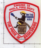 Pennsylvania - Philadelphia Engine 33 Fire Dept Patch v1