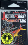 DECOY JS-1 Jigging Single Sergeant N