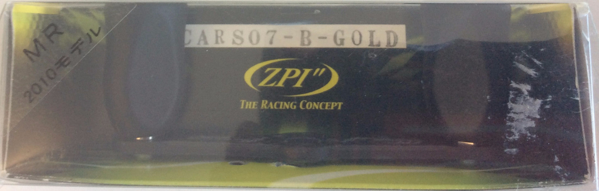 Reel Parts, ZPI CARS07-B-Gold Carbon Handle (6582), [variant_title] - bait-tackle-store