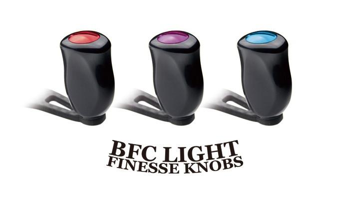 ZPI BFC Light Finesse Knobs