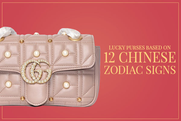 Lucky Purses Based on 12 Chinese Zodiac Signs