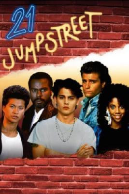 21 Jump Street Mini 8x10 photo - Fame Collectibles