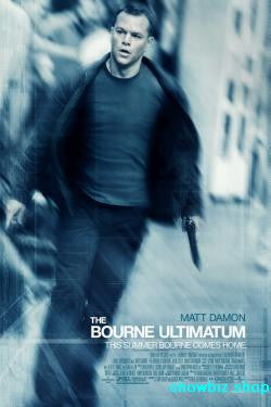 Bourne Ultimatum The Mouse Pad Mousepad Mouse mat - Fame Collectibles