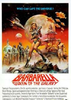 Barbarella Mouse Pad Mousepad Mouse mat - Fame Collectibles