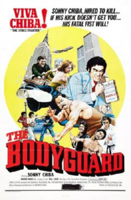 Bodyguard The Mouse Pad Mousepad Mouse mat - Fame Collectibles