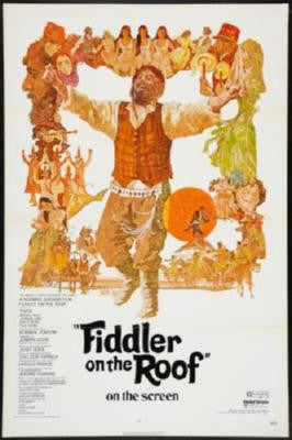 Fiddler On The Roof Movie Poster 24in x 36in - Fame Collectibles