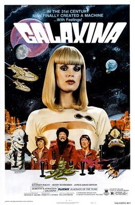 Galaxina Movie Poster 24x36 - Fame Collectibles