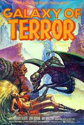 Galaxy Of Terror Movie Poster 24x36 - Fame Collectibles