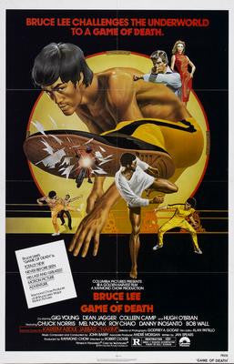 Game Of Death Movie Poster 24x36 - Fame Collectibles