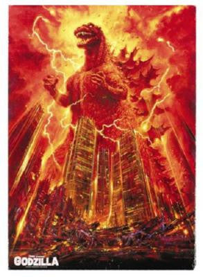 Godzilla Poster 24inx36in - Fame Collectibles