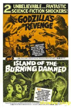 Godzillas Revenge Movie Poster 24x36 - Fame Collectibles
