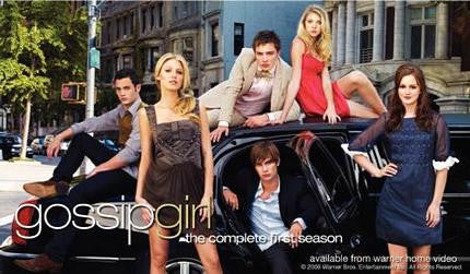 Gossip Girl Poster 24x36 - Fame Collectibles