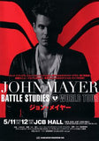 John Mayer Japanese Battle Studies Puzzle Fun-Size 120 pcs - Fame Collectibles
