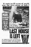 Last House On The Left Movie Poster Puzzle Fun-Size 120 pcs - Fame Collectibles