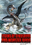 Legend Of Dinosaurs/Monster Birds Movie Poster Puzzle Fun-Size 120 pcs - Fame Collectibles