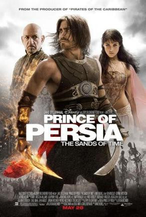Prince Of Persia Movie Poster 24x36 - Fame Collectibles
