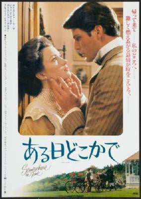 Somewhere In Time Poster Japanese 24inx36in - Fame Collectibles