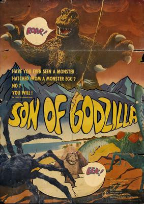 Son Of Godzilla Movie Poster 24x36 - Fame Collectibles