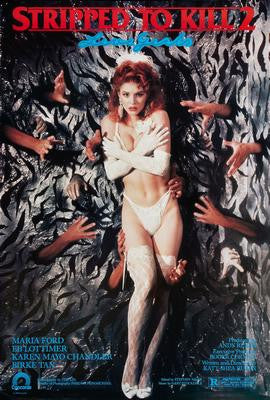 Stripped To Kill 2 Movie Poster 24x36 - Fame Collectibles