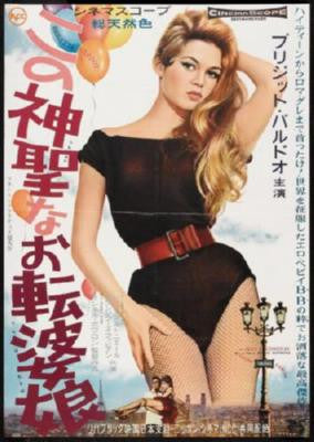 That Naughty Girl Movie Poster 24in x 36in - Fame Collectibles