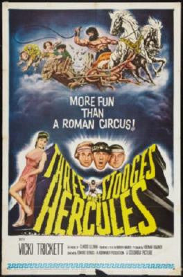 Three Stooges Meet Hercules Movie Poster 24in x 36in - Fame Collectibles
