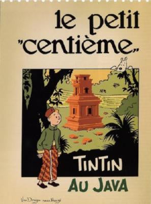 Tin Tin Movie Poster 24in x 36in - Fame Collectibles