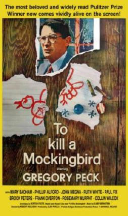 To Kill A Mockingbird Movie Poster 24in x 36in - Fame Collectibles