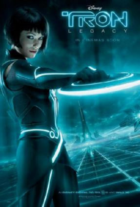 Tron Legacy Movie Poster 24in x 36in - Fame Collectibles