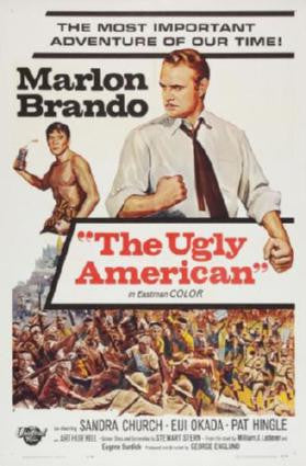 Ugly American Movie Poster 24in x 36in - Fame Collectibles