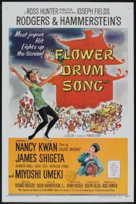 Flower Drum Song Movie Poster 24inx36in (61cm x 91cm) - Fame Collectibles