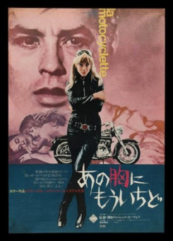 Girl On A Motocycle Movie Poster 24inx36injapanese (61cm x 91cm) 24x36 - Fame Collectibles